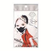 布蘭卡3D美型口罩低調奢華款5入【康是美】
