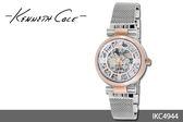 【時間道 】【Kenneth Cole。KC】機械美人米蘭帶腕錶 /玫瑰金框 (IKC4944)免運費