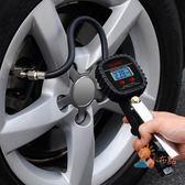 高精度數顯胎壓錶 可放氣汽車輪胎氣壓計車用壓力錶充氣槍 一件82折