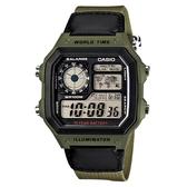 CASIO 卡西歐 手錶 專賣店 AE-1200WHB-3B CASIO 世界地圖方形 帆布錶帶 LED照明 防水100米 AE-1200WHB