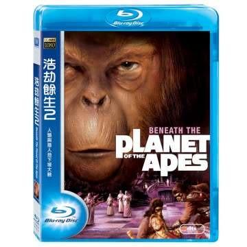 浩劫餘生2 BD Beneath the Planet of the Apes Planet of the Apes 2 (音樂影片購)