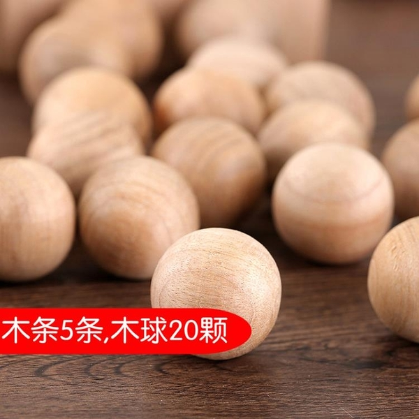 日本家用純天然衣柜樟木條香樟木球鞋柜樟腦丸防霉防蛀蟲芳香去味