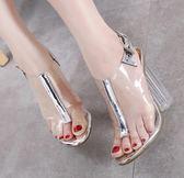高跟涼鞋 高跟鞋 夏季新款歐美水晶跟魚嘴涼鞋粗跟高跟透明韓版女鞋子【多多鞋包店】ds4071