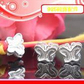 銀鏡DIY S925純銀材料配件/雙面亮銀立體小蝴蝶墜B款(穿式)~適合手作串珠/蠶絲蠟線/幸運衝浪繩