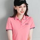 polo衫 95棉夏裝短袖t恤女韓版寬鬆休閒女裝運動翻領女士T恤 - 風尚3C
