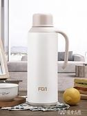 富光保溫壺家用大容量304不銹鋼保暖瓶學生宿舍用水瓶小型熱水瓶ATF 探索先鋒