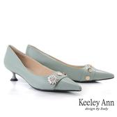 Keeley Ann極簡魅力 率性金屬釦全真皮貓跟鞋(綠色) -Ann系列