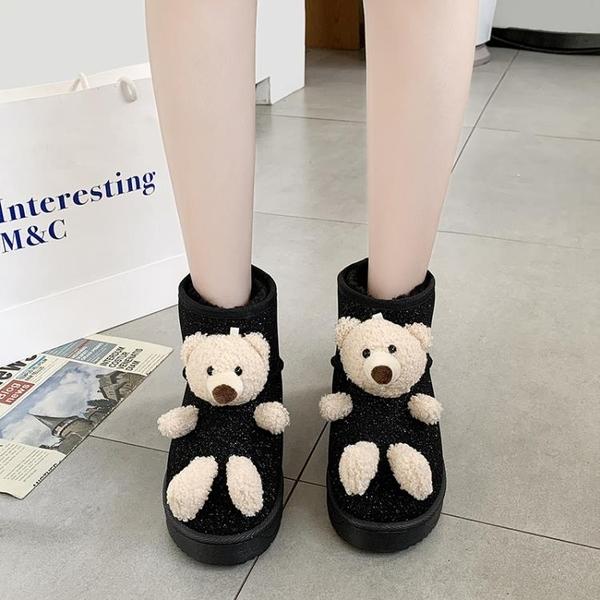 網紅立體小熊可愛雪地靴女2020年冬季新款加厚保暖平底防滑棉靴子 童趣潮品