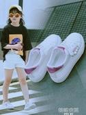 女童鞋小白鞋夏季2019新款鞋子春小女孩兒童鞋運動鞋透氣網面網鞋  韓語空間