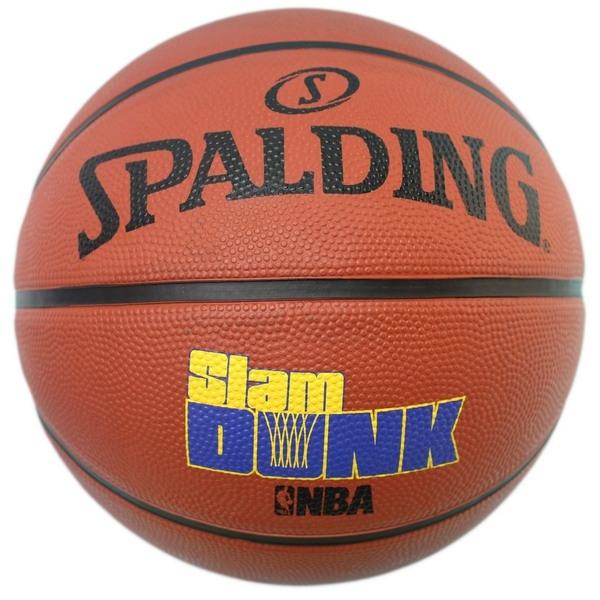 SPALDING 斯伯丁籃球 7號 SIAM(橘色)/一個入(特550) SPA83526 斯伯丁籃球 NBA籃球-群