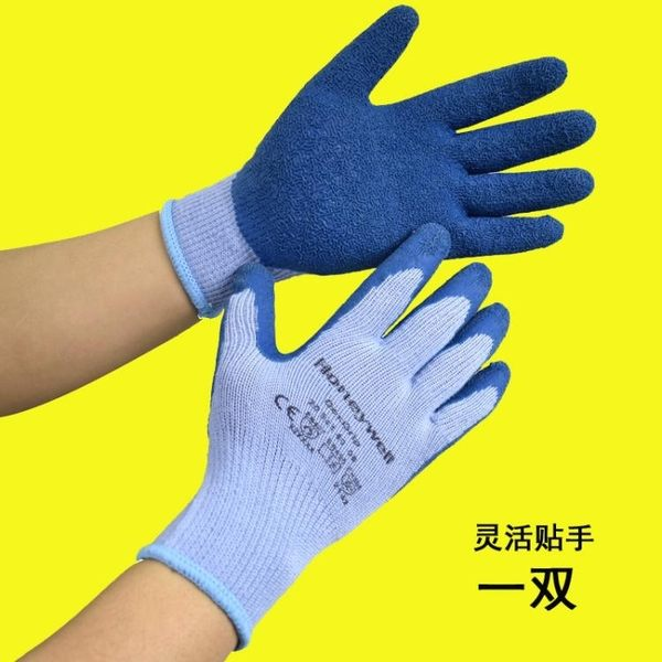 蒸汽隔熱手套透氣靈活薄款防滑防水防燙女加工防護手套工業耐高溫