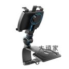 後視鏡手機架 支撐架 車載手機架汽車支架儀表盤車用導航後視鏡2021支撐新款ar駕駛台