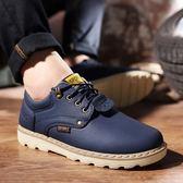618好康又一發馬丁鞋 大頭皮鞋低筒休閒鞋英倫工裝鞋男鞋潮流鞋靴新款