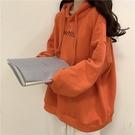 臟橘色2020新款衛衣女外套慵懶風寬鬆韓版潮ins連帽秋冬加絨加厚 黛尼時尚精品