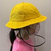 防飛沫兒童全面防護漁夫帽幼兒園小學生遮陽帽安全防疫防塵帽子 蘿莉小腳丫