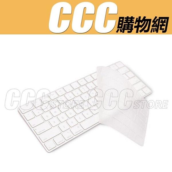 IMac Magic Keyboard 2代 鍵盤膜 A1644 藍牙鍵盤 透明 鍵盤膜 蘋果鍵盤保護膜 Keyboard 二代專用