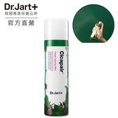 【新品上市】Dr.Jart+老虎草呼呼保濕修護噴霧150ML (網路獨賣)
