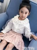 秒殺價女童襯衫女童襯衫長袖中大童春裝童裝洋氣上衣娃娃衫兒童白襯衫女 童趣屋