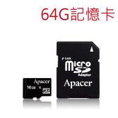 【震翰數位】MicroSDHC  class10   64G 記憶卡