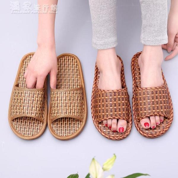 編織鞋藤草涼拖鞋女夏天季防滑情侶涼鞋女21新款居室春秋拖鞋家用 快速出貨
