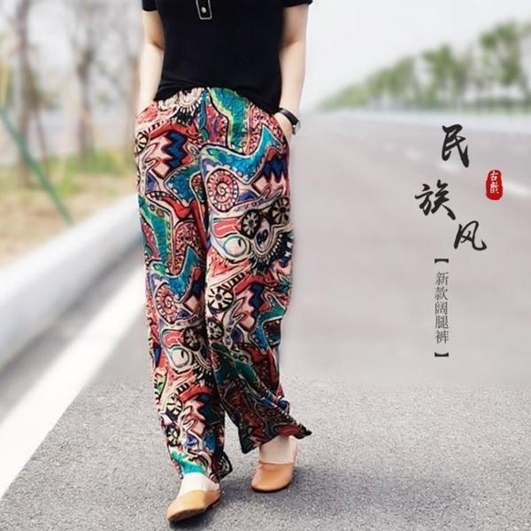 寬管褲 2021年女夏新款百搭時尚寬鬆人造棉薄款度假沙灘褲潮民族風闊腿褲