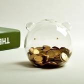 創意小熊存錢罐儲蓄罐透明玻璃工藝品精緻可愛禮物桌面裝飾