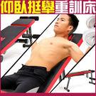 多種運動模式,滿足各訓練需求全方位椅背13段+座椅4段角度堅固工型結構,折疊收納省空間
