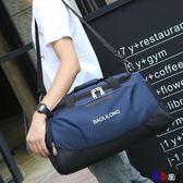 [貝貝居] 旅行袋 行李包 旅游包 大容量 旅行包 手提 旅行袋 行李袋