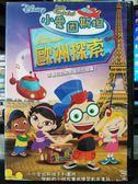 影音專賣店-P03-550-正版DVD-動畫【小愛因斯坦 歐洲探索 國英語】-迪士尼