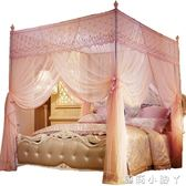 蚊帳蚊帳1.5m床三開門1.8m雙人家用宮廷落地公主風加密加厚加粗支架 NMS蘿莉小腳丫