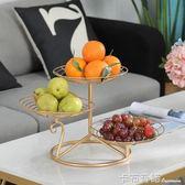 阿曼唐多層水果盤客廳三層水果盆果盤歐式家用簡約現代創意水果籃 HM 卡布奇諾