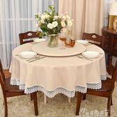 酒店純色圓桌桌布布藝台布圓形家用新年茶幾餐桌布方形茶幾墊  奇思妙想屋