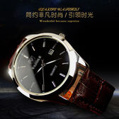 [全館5折-現貨快出] 韓國 時尚 簡約 日曆 防水 藍光 石英錶 男士 手錶 商務 菁英錶