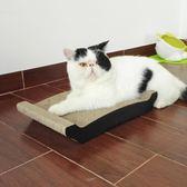 貓抓板貓咪玩具寵物貓用品瓦楞紙貓沙發貓爪板貓磨爪板貓窩貓咪床DH