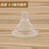 【愛的世界】Mii Organics 低速曲線震動矽膠奶嘴2入裝 H55000Mii 嬰兒用品