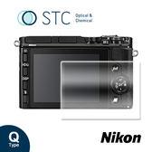 【STC】9H鋼化玻璃保護貼 - 專為Nikon V3 觸控式相機螢幕設計