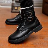 男子馬丁靴加絨保暖高筒皮靴子潮流百搭軍靴 米蘭潮鞋館