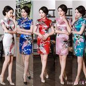 中大尺碼改良旗袍 短袖印花洋裝女裝新款春夏季中長款連身裙性感包臀 DR22586【Rose中大尺碼】