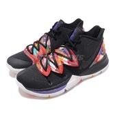 Nike Kyrie 5 EP CNY 黑 彩色 中國新年 籃球鞋 Irving 5代 男鞋 運動鞋【PUMP306】 AO2919-010