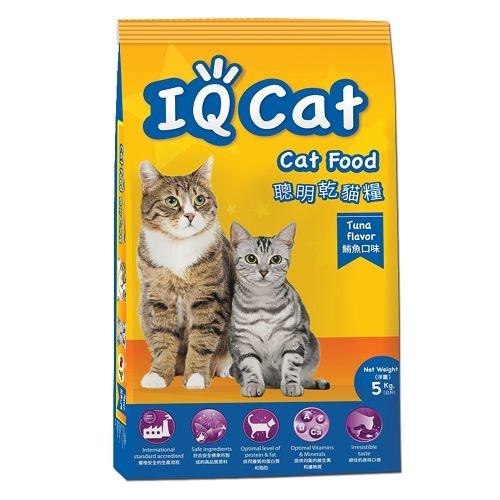 IQ Cat聰明貓糧-鮪魚口味成貓配方5kg【愛買】