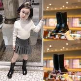 女童長筒靴秋冬季中筒靴高筒鞋兒童加絨公主靴子【聚可愛】