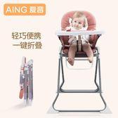 寶寶餐椅 可折疊兒童餐椅嬰兒吃飯餐桌寶寶餐椅座椅E06