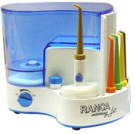 元氣健康館 RANCA 第三代藍卡口腔沖牙機 R-303