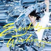 吳青峰 Everybody Woohoo 精裝限量版 CD (OS小舖)