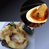 鱘龍魚片300g+養生鱘骨湯400g