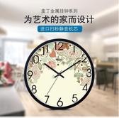 客廳掛鐘鐘錶時鐘臥室歐式壁鐘靜音現代創意掛錶簡約萬年歷石英鐘    提拉米蘇