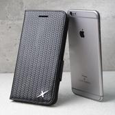 iPhone 7 / 8 SE第二代防電磁波真皮皮套 【Moxie 摩新科技】