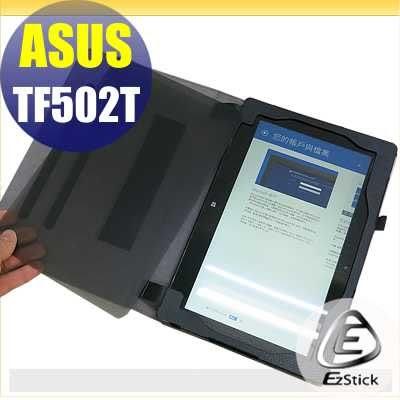 【EZstick】ASUS TF502 TF502T 平板皮套專用防窺片(須另搭配指定皮套使用)