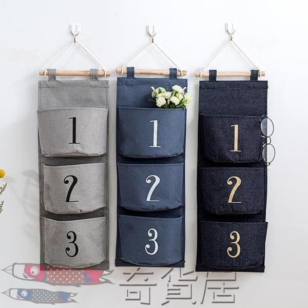 布藝收納袋掛墻掛式整理袋懸掛式儲物袋門后包包掛兜衣柜收納掛袋