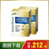 [雙12限定]白蘭氏 木寡醣+乳酸菌優敏5入*2盒 (效期2021/06) 14004858